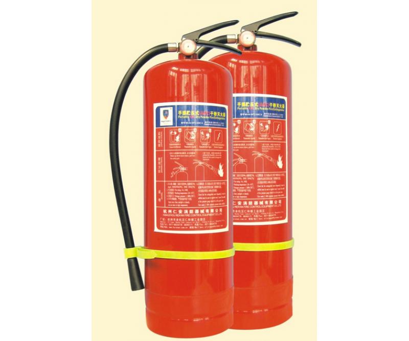 Fire extinguisher MFZ8
